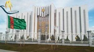 سفارت ترکمنستان