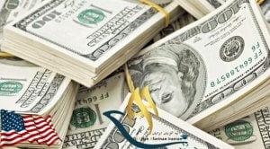 تمکن مالی آمریکا