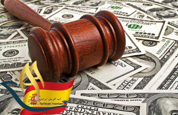 تمکن مالی اسپانیا