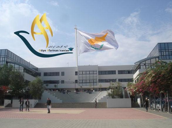 دانشگاه های مورد تایید وزارت علوم در قبرس