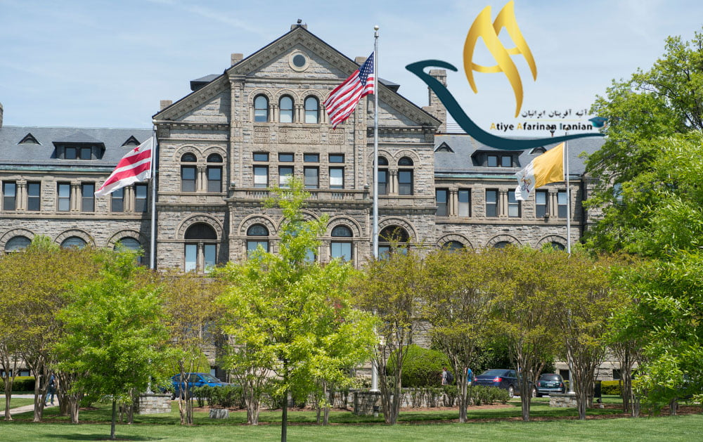 دانشگاه های مورد تایید وزارت علوم در آمریکا
