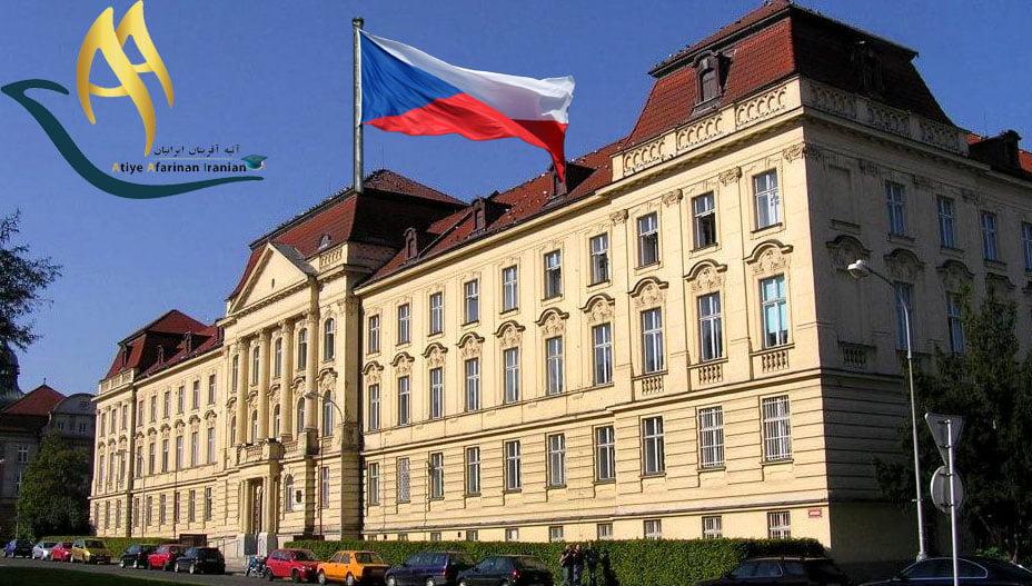 دانشگاه های مورد تایید وزارت علوم در جمهوری چک