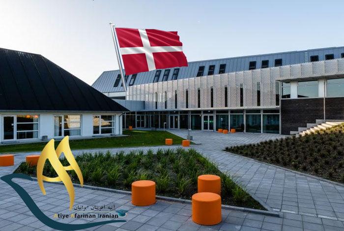 دانشگاه های مورد تایید وزارت علوم در دانمارک2018