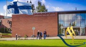 دانشگاه های مورد تایید وزارت علوم در فنلاند