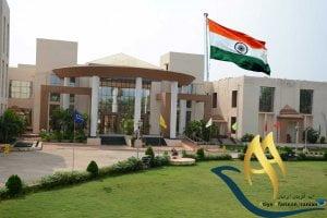 دانشگاه های مورد تایید وزارت علوم در هند