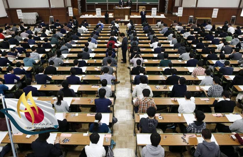 دانشگاه های مورد تایید وزارت علوم در ژاپن