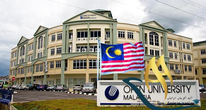 دانشگاه های مورد تایید وزارت علوم در مالزی