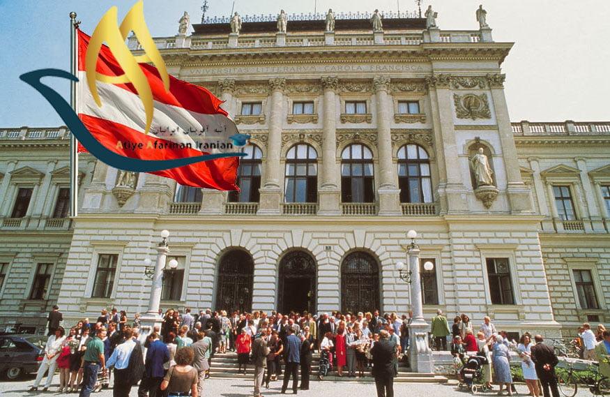 دانشگاه های مورد تایید وزارت علوم در اتریش