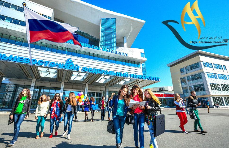 دانشگاه های مورد تایید وزارت علوم در روسیه
