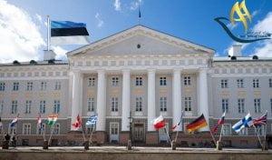 دانشگاه های مورد تایید وزارت علوم در استونی