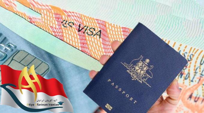 ویزای توریستی موناکو