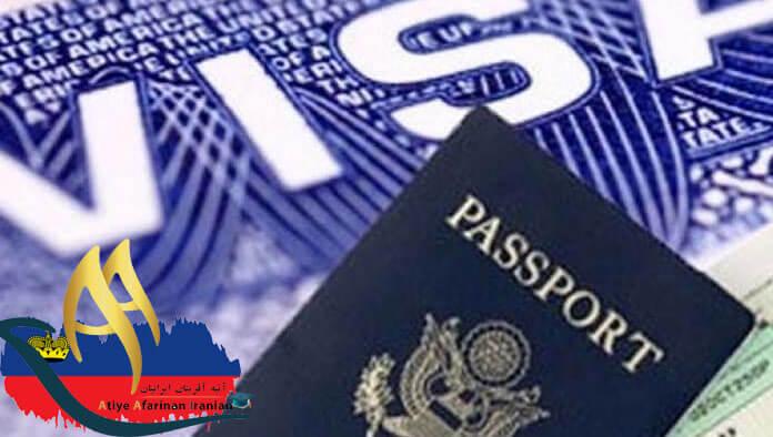 ویزای توریستی لیختن اشتاین