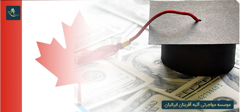 هزینه تحصیل دوره دکتری در کانادا