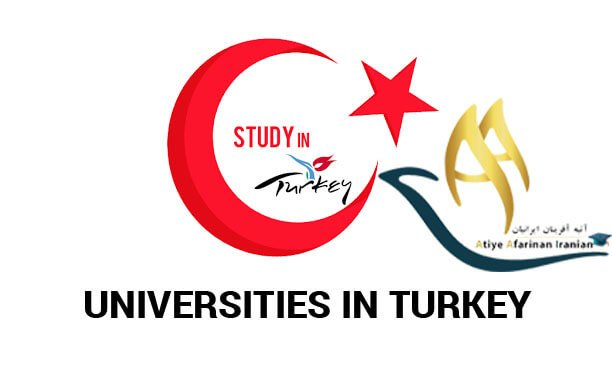 مزایای تحصیل در ترکیه
