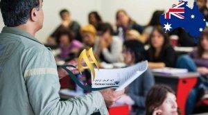 مزایای استرالیا برای تحصیل
