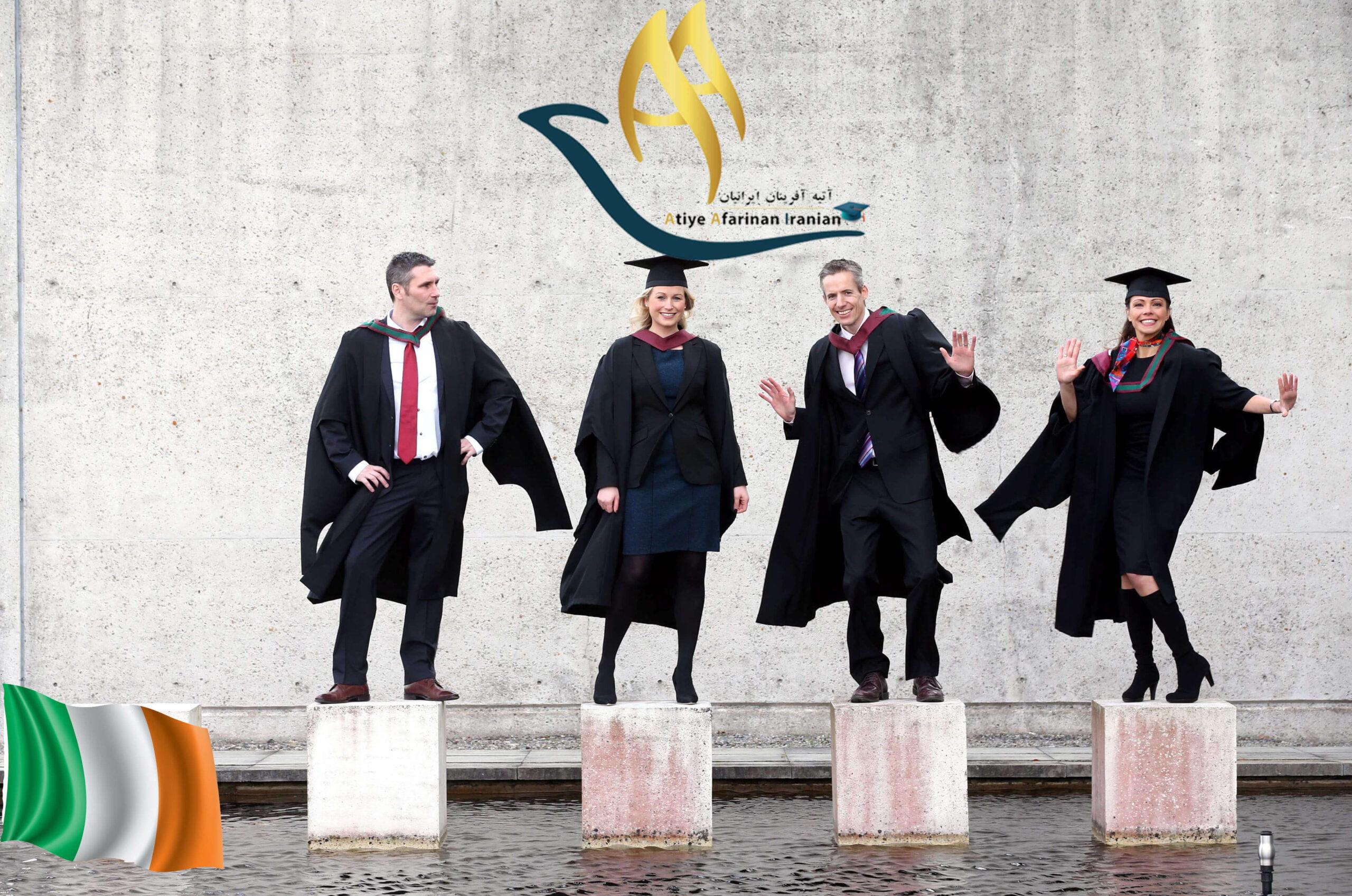 مزایای تحصیل در ایرلند