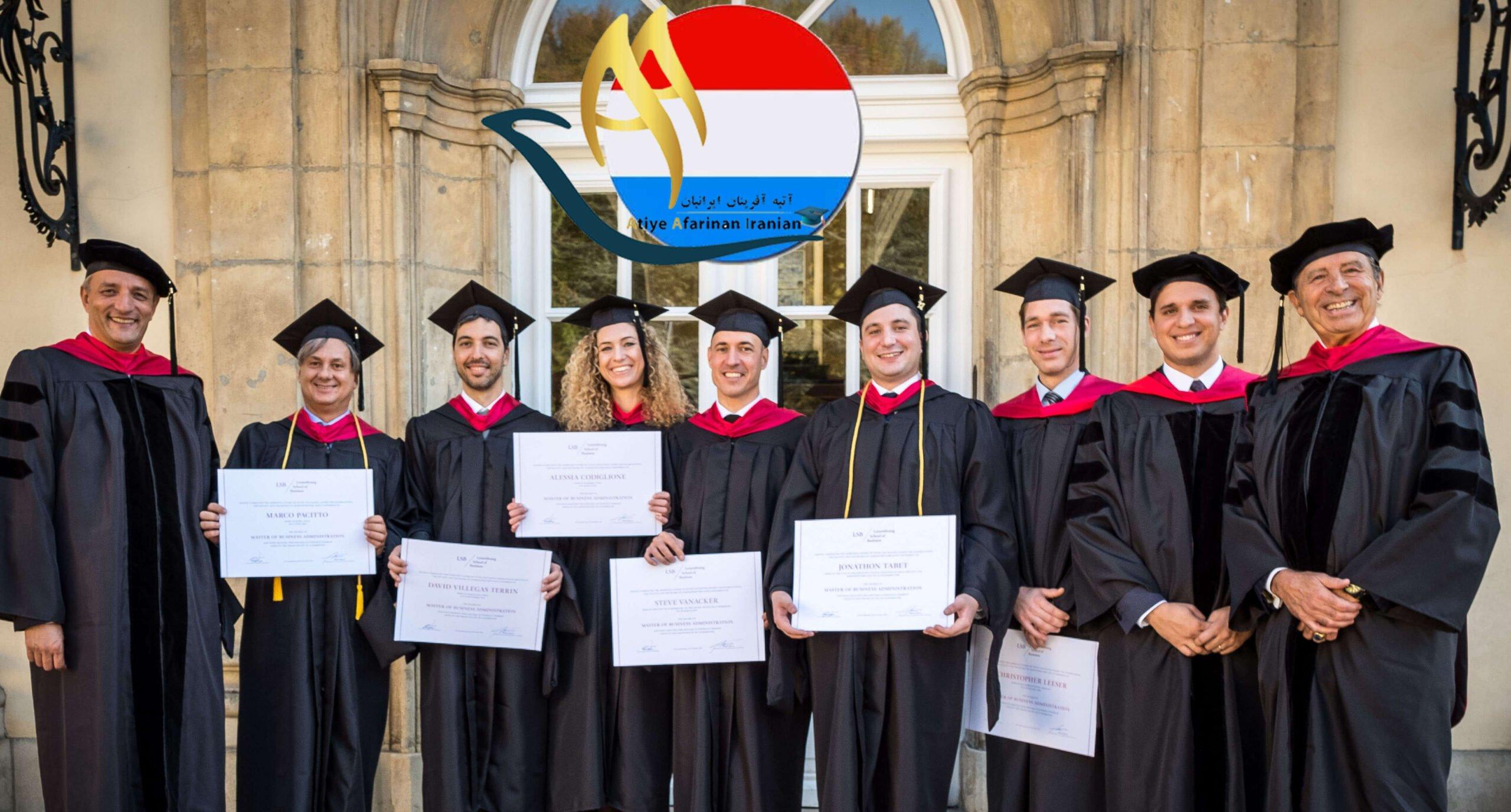 مزایای تحصیل در لوکزامبورگ