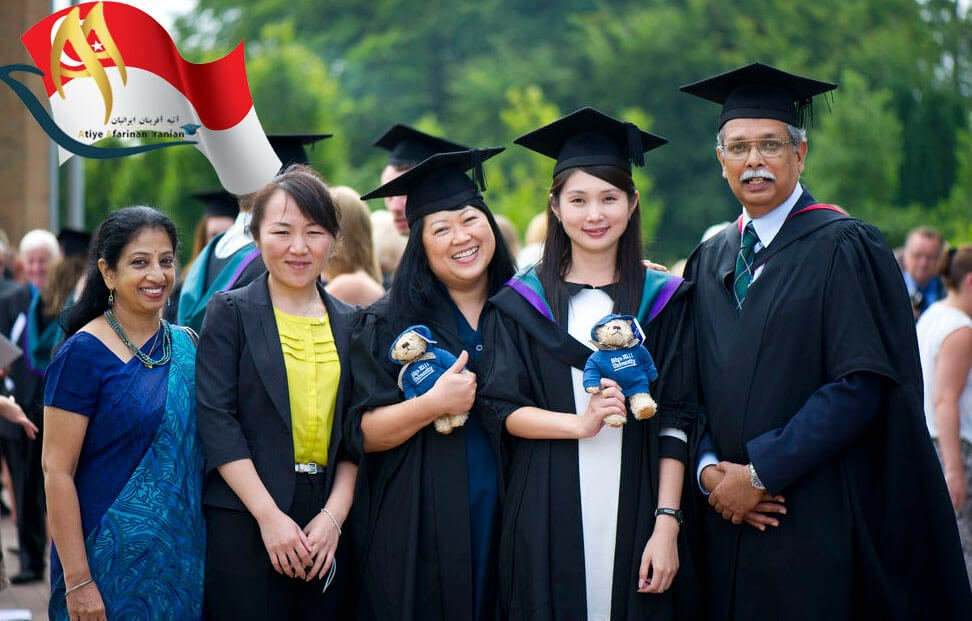 مزایای تحصیل در سنگاپور