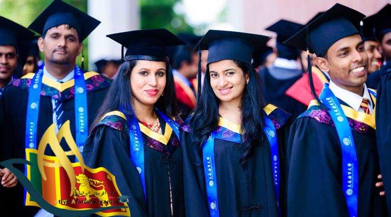 مزایای تحصیل در سریلانکا