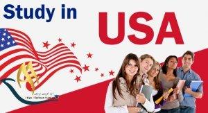 مزایای تحصیل در کشور آمریکا