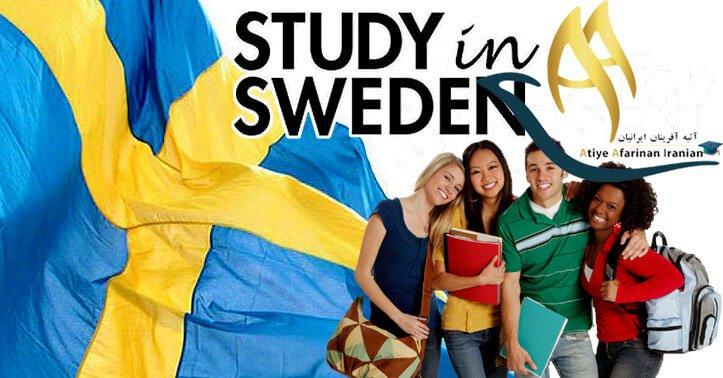 مزایای تحصیل در سوئد