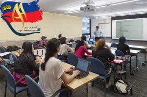 تحصیل کارشناسی در لیختن اشتاین