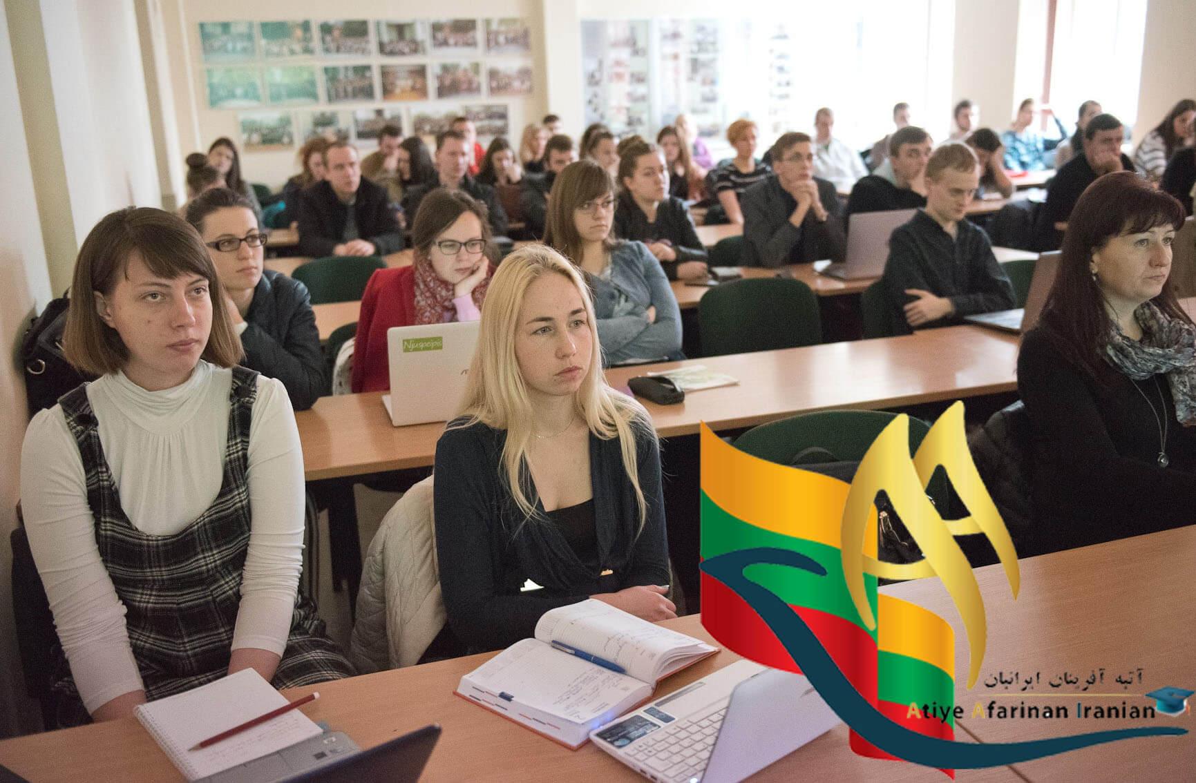 تحصیل کارشناسی در لیتوانی