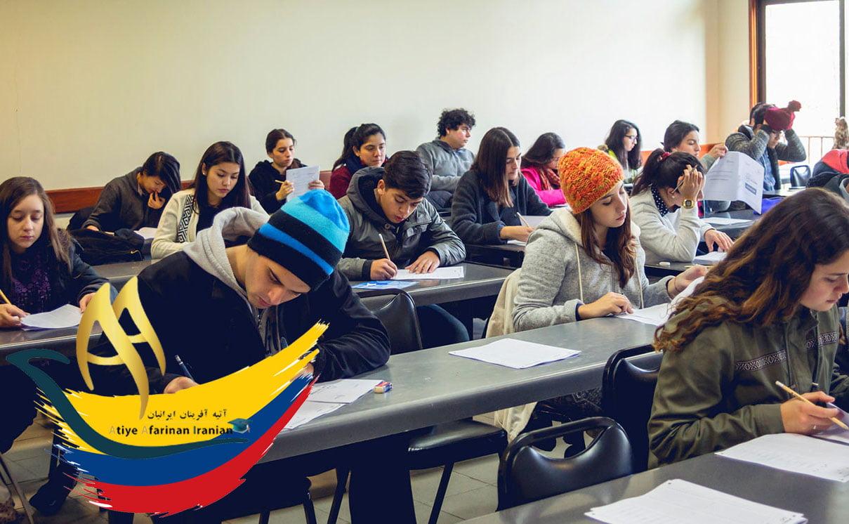 تحصیل کارشناسی در کلمبیا