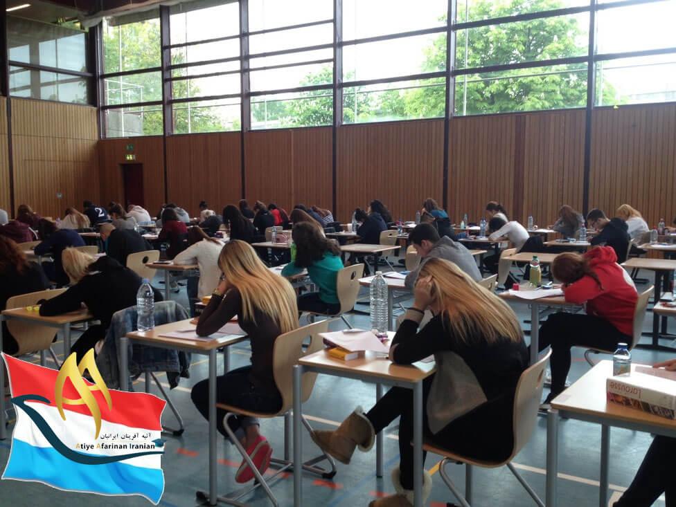 تحصیل کارشناسی در لوکزامبورگ
