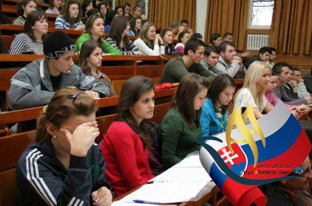 تحصیل کارشناسی در اسلواکی