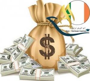 اقامت ایرلند از طریق تمکن مالی