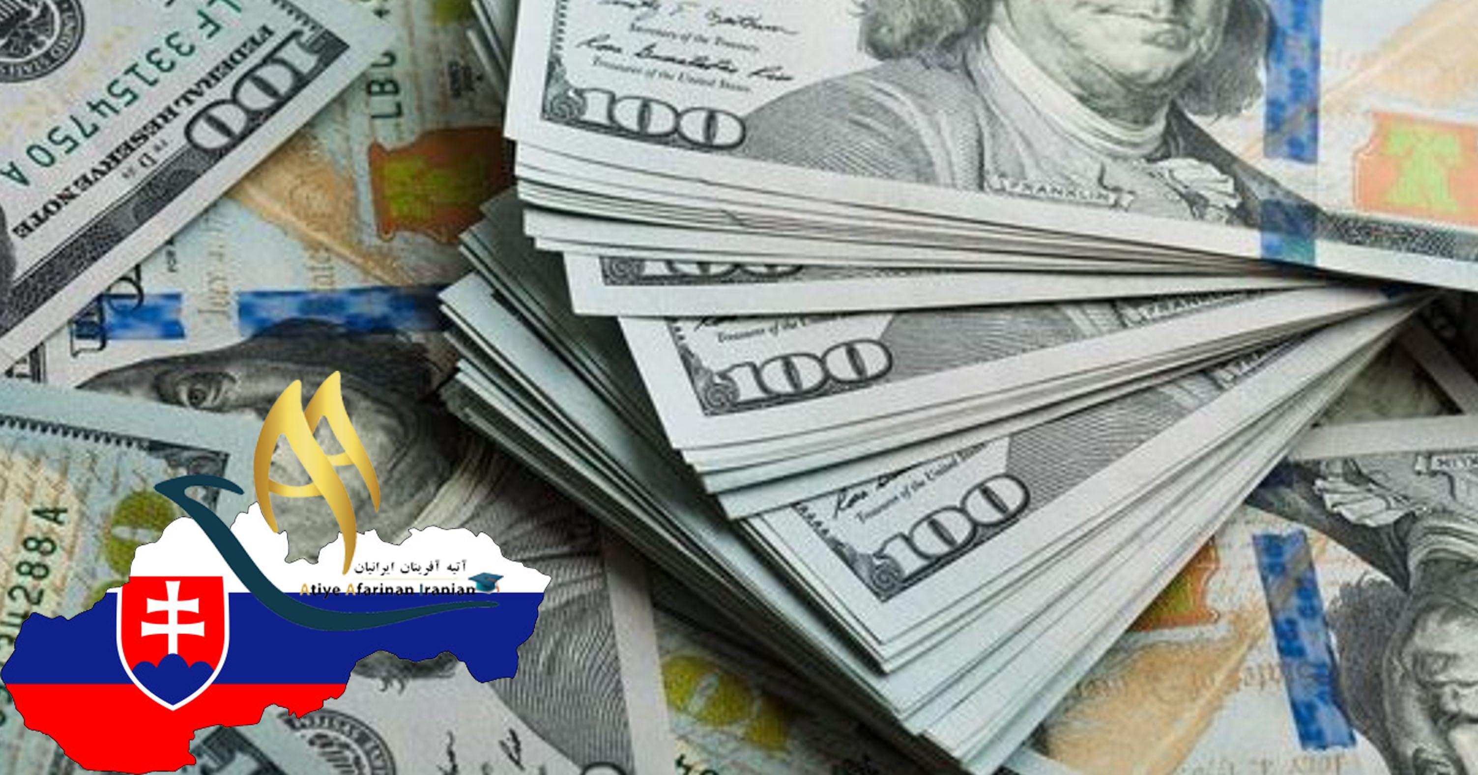 تمکن مالی در اسلواکی