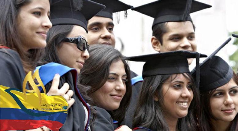 تحصیل دکترا در کلمبیا