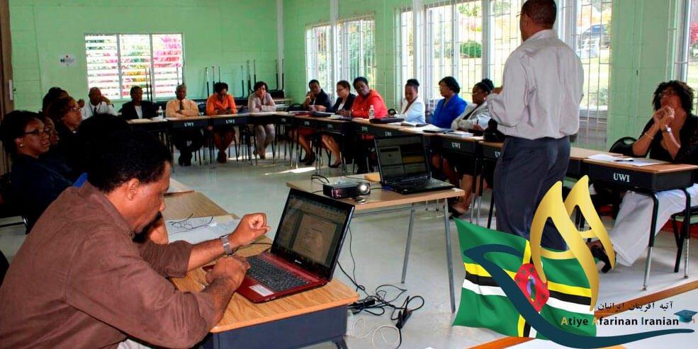 تحصیل دکترا در دومینیکا