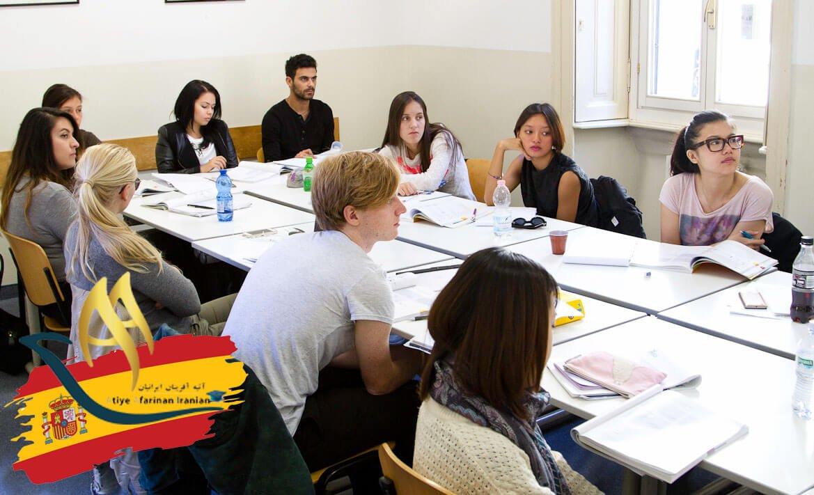 تحصیل دکترا در اسپانیا