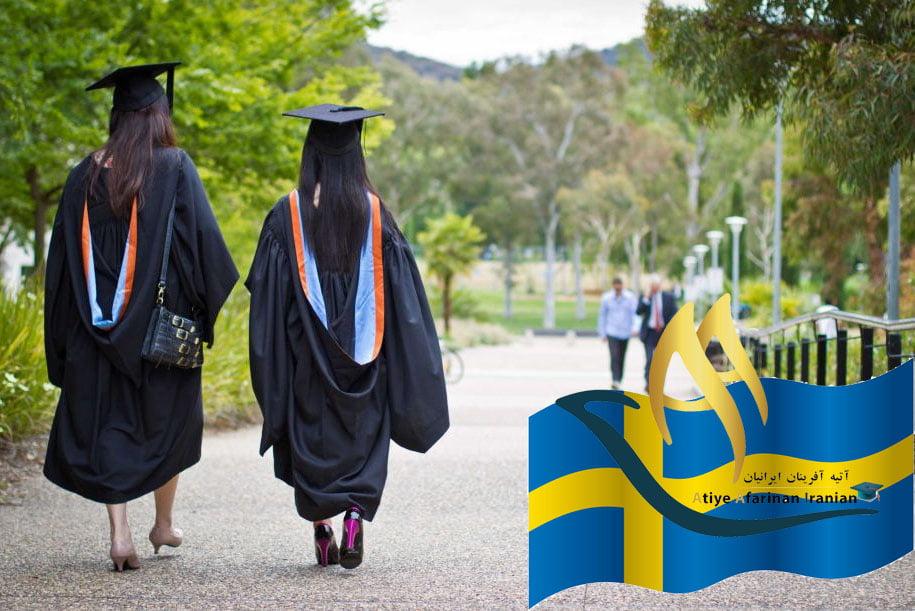 تحصیل دکترا در سوئد