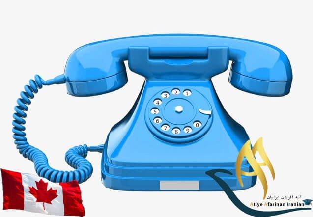 شماره تماس های ضروری کشور کانادا