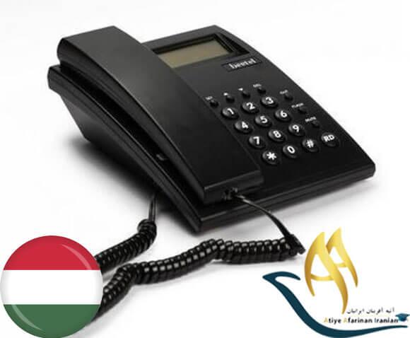 شماره تماس های ضروری کشور مجارستان