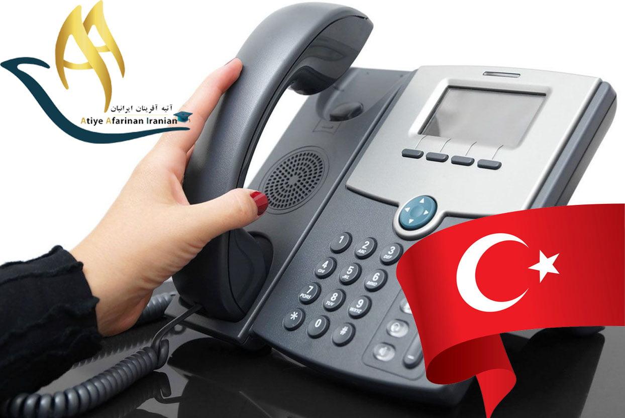 شماره تماس های ضروری کشور ترکیه