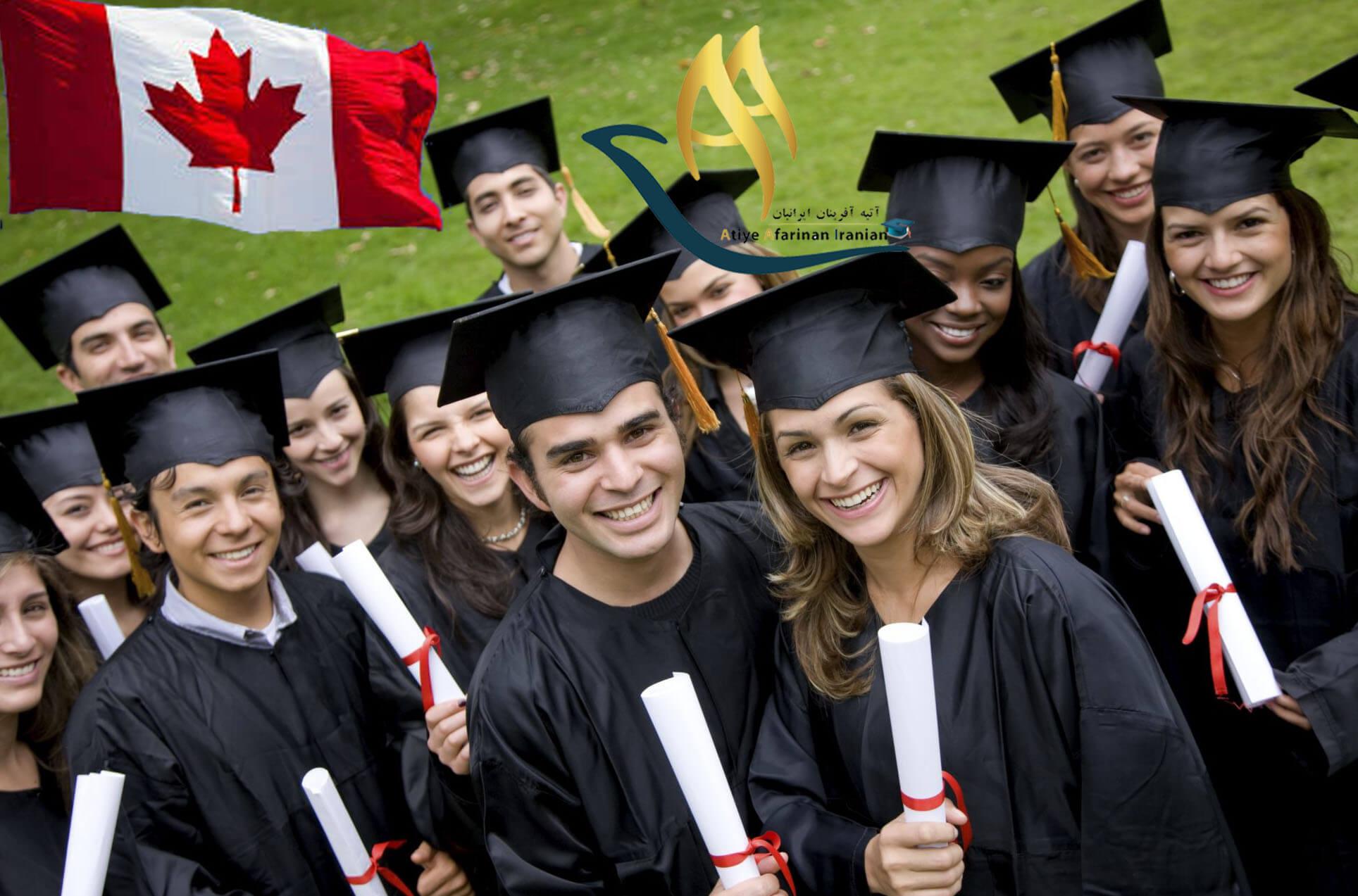 چرا تحصیل در کانادا