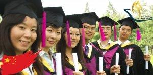 چرا تحصیل در چین