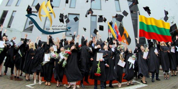 چرا تحصیل در لیتوانی