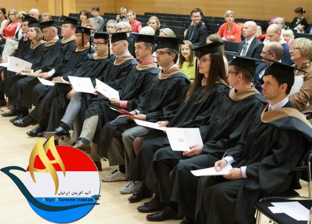چرا تحصیل در لوکزامبورگ