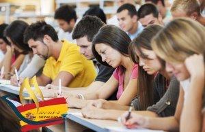 چرا تحصیل در اسپانیا