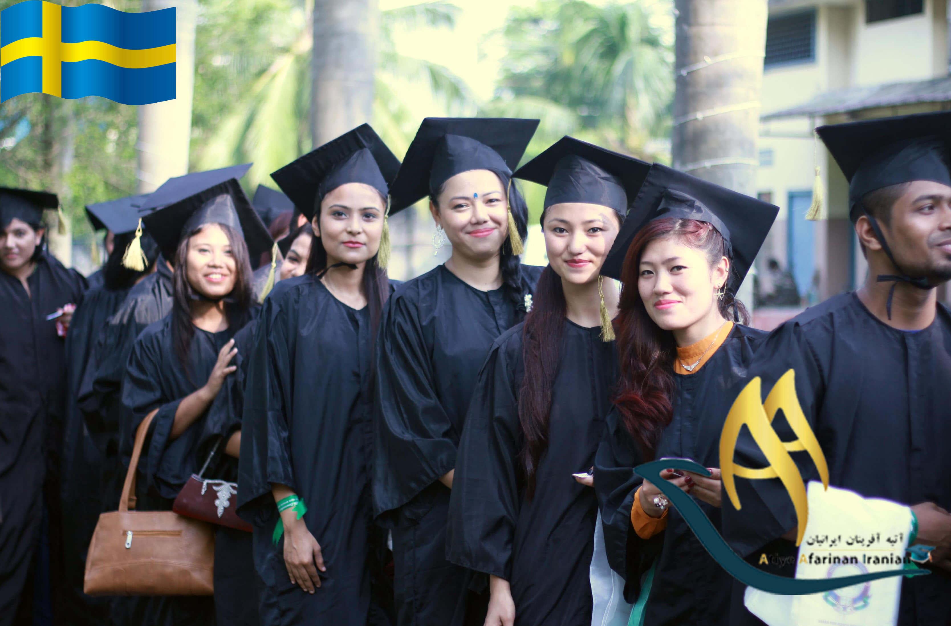 چرا تحصیل در سوئد