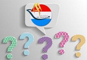 سوالات متداول در مورد تحصیل در لوکزامبورگ