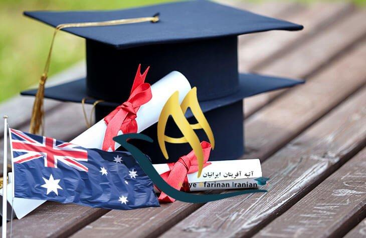 بورسیه های تحصیلی در استرالیا