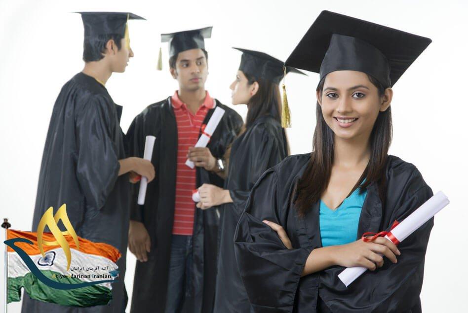 مزایای تحصیل در هند