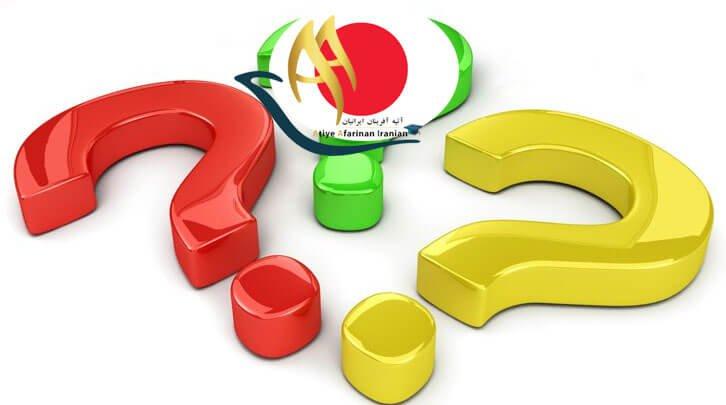 سوالات متداول در مورد تحصیل در ژاپن