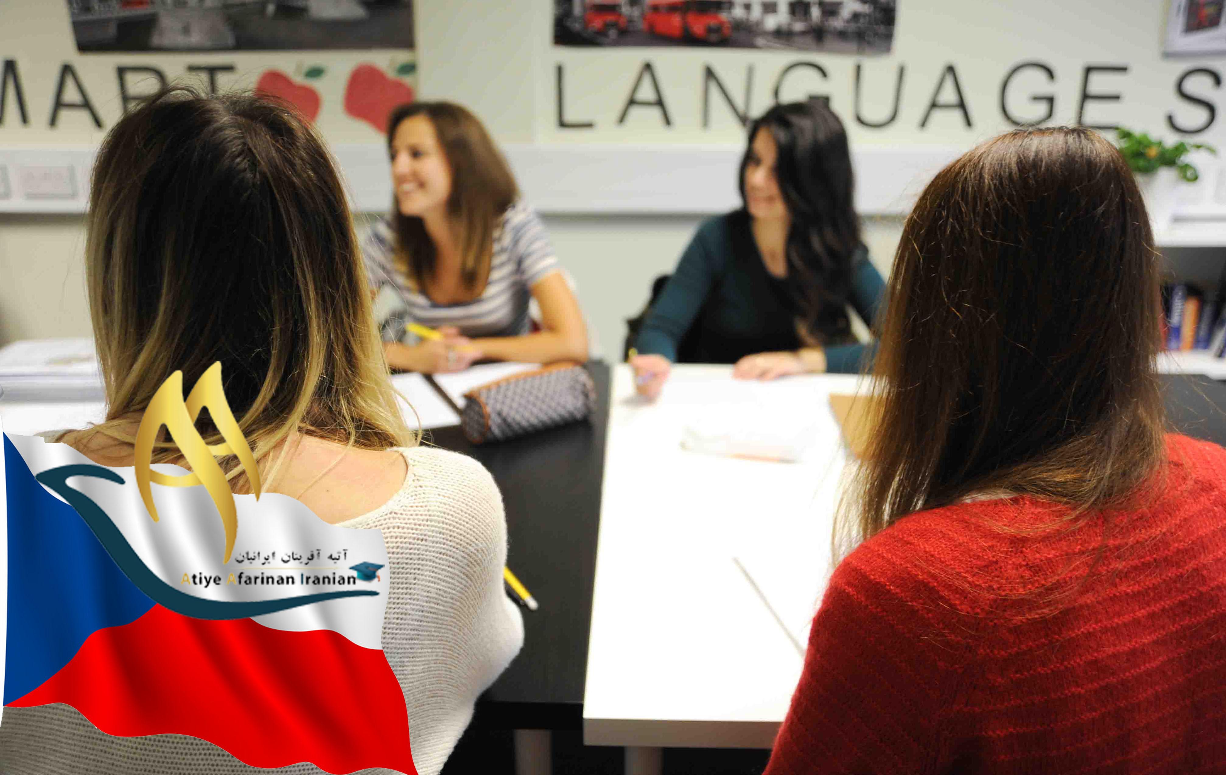تحصیل به زبان انگلیسی در جمهوری چک